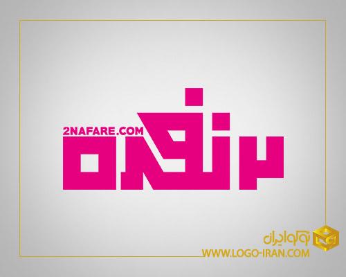 portfolio-logo-design-2nafare