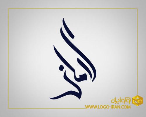 portfolio-logo-design-arman